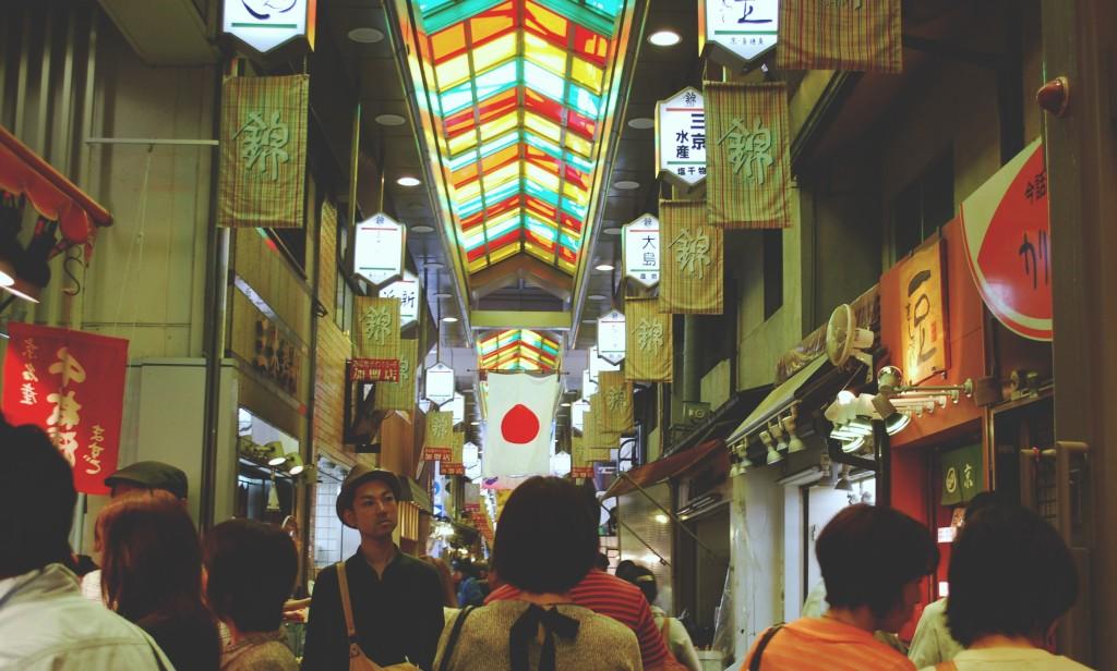 kyoto-nishiki-food-market